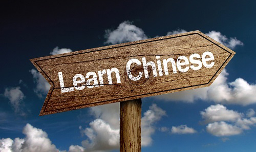 Gr.12 - Mandarin Language